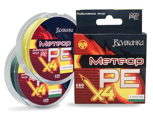 Volzhanka 4x PE Meteor