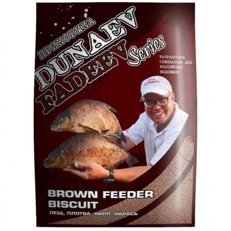 JAUKAS DUNAEV/FADEEV BROWN FEEDER BISCUIT