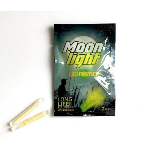 """Naktinė švieselė """"Moon Light"""""""