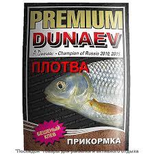 """""""Dunaev Premium kuoja"""